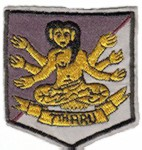 7th RRU Patch