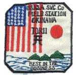 ASA Torri Station Okinawa