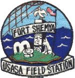 Shemya Field Station Alaska